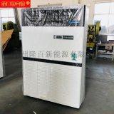 供應10P匹工業水空調櫃機商用大型立櫃式風機盤管
