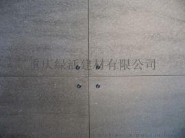 用纤维水泥板做外墙板的好处有哪些