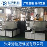 PVC片材生產線混合機組 塑料粉末混合機