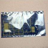 焦作电子元器件防静电银灰色  胶袋包邮