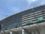 城市收费站服务区幕墙冲孔铝单板隔断屏障铝单板天花