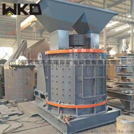 1250复合式破碎机 鹅卵石制砂机 立式制砂机设备