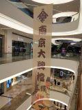 深圳UV雙面弔旗廣告噴繪製作