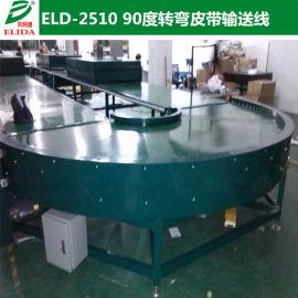 陆川皮带输送机兴业90度皮带输送生产流水线材质够高