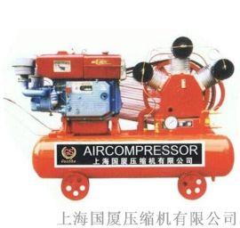 30公斤中高压空压机3mpa空气压缩机