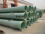 高压玻璃钢管道价格-金悦科技