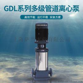 连成立式多级离心泵 GDL型管道离心泵 循环水泵