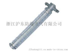 DGS18/127L长条形矿用LED巷道灯生产厂家