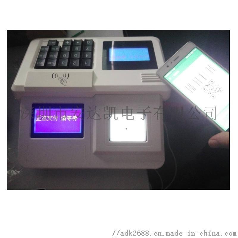学校打卡机 会员积分类别折扣 打卡机设备