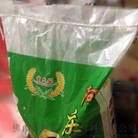 包纸塑复合日用品食品袋的进口OPP双面电晕消光膜