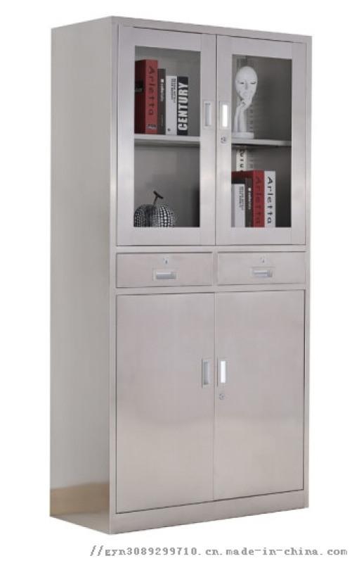 不锈钢文件柜西药房药品柜 中二斗器不锈钢