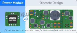 MPS 高效高集成电源器件 ac-dc电源模块