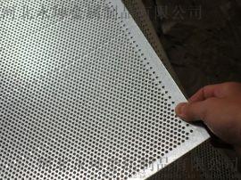 各种孔型冲孔网制冷设备环保桌椅防护筛网食品罩水滤网