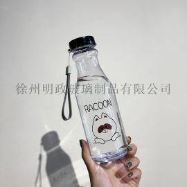 韩版磨砂杯便携随手杯可爱儿童水杯创意运动水瓶