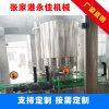 果汁飲料生產線 果汁飲料灌裝機 熱灌裝