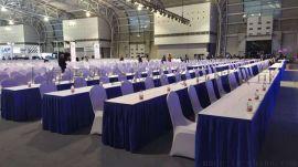 长条桌折叠桌西餐桌IBM桌租赁