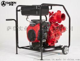 本田6寸DS150DPE-BH柴油机水泵
