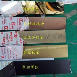 苏州装饰线条不锈钢包边条
