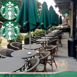 星巴克咖啡厅休闲桌椅--庭院阳台桌椅组合