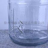 茶叶罐玻璃罐密封罐药材罐食品罐储物罐干货罐