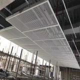 3.0厚鱼鳞孔型铝板网 勾搭式铝板拉伸网板来图定制