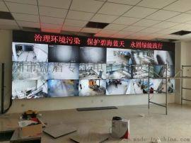 甘肃高清液晶电视墙,LD-S550HB显示屏