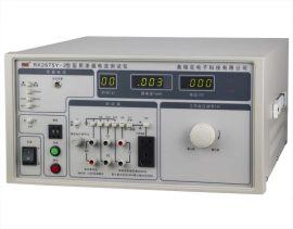 美瑞克RK2675Y-2泄漏电流测试仪