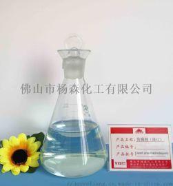 釉浆稳定剂