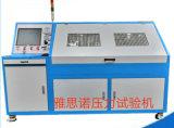 管材耐壓爆破試驗機 汽車金屬管耐壓測試臺