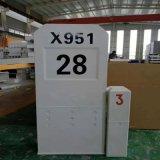 高壓黑色標識樁玻璃鋼標誌牌