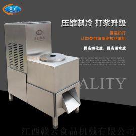 制冷式慢速肉丸打浆机牛肉丸打浆机