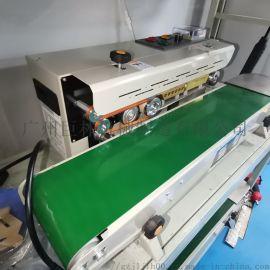 自动连续封口机薄膜封口机面膜自动封口机