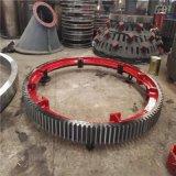 2.0米定制型烘幹機大齒輪對開式烘幹機大齒圈