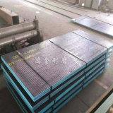 供應10+6mm高鉻複合鋼板 堆焊耐磨彎頭