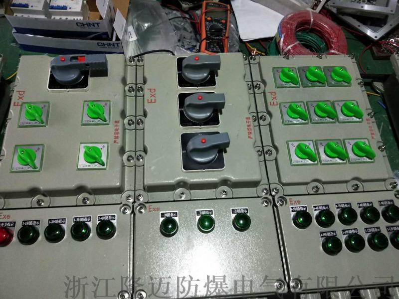 BXMD防爆配电箱400*300*180