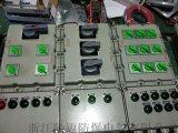 BXMD防爆配電箱400*300*180