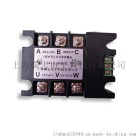 上海满志 三相电机正反转控制器模块 无触点固态继电器