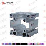 国标工业铝型材规格大全图 兴发铝材