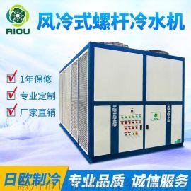 深圳工业冷水机厂家直销