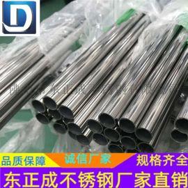 惠州 光面不锈钢圆管 201拉丝面不锈钢圆管