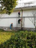 衡陽地下室施工縫堵漏 泵房牆處裂縫維修
