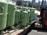 空分制氮机厂家 WBN20-39食品制氮机