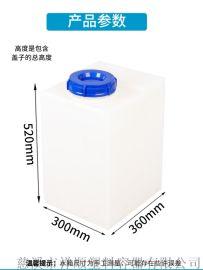 50公斤塑料水箱 50L房车水箱 PE塑料牛筋水箱