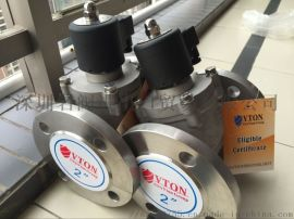 高温高压不锈钢材质的进口蒸汽电磁阀