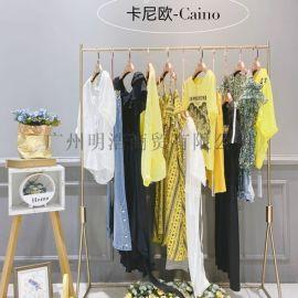 高街潮牌女装尾货卡尼欧专柜新款夏装品牌折扣女装剪标