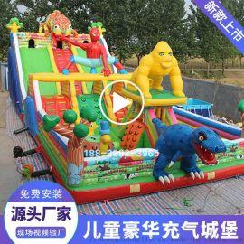 儿童户外大型充气城堡 淘气堡 大小定制