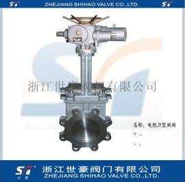 智能电动刀闸阀 电控插板阀 PZ973W-10C