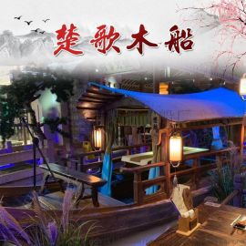 四川凉山连锁店里的餐饮船海鲜船送货上门