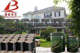 赣州灌浆料多少钱一吨