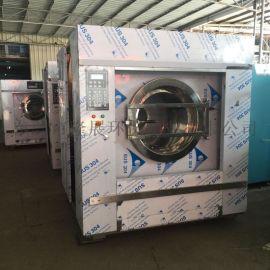 大型纺织品清洗设备 50kg变频洗衣机